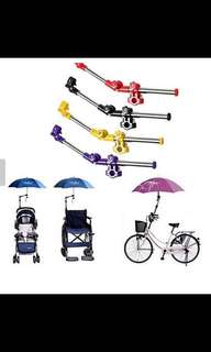 Umbrella Holder for Prams and Strollers