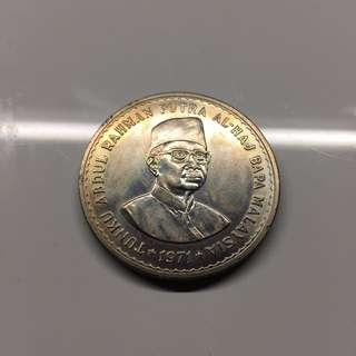 Malaysia 1971 5 Ringgit coin