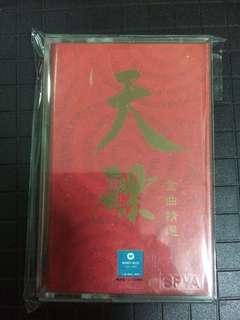 Cassette 卡带 天碟