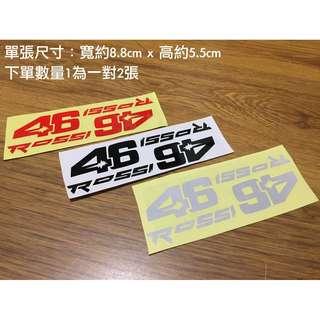 🚚 46 ROSSI 羅西 2張一對車貼 汽車 摩托車 機車 電動車 反光貼 防水耐熱 套貼 側貼 品牌裝飾 ㄧ對