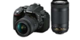 Nikon 18-55mm lens kit set  AFp dx70-300mm VR lens
