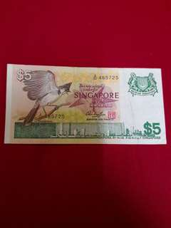 Singapore Old Bank Note 5 Dollars