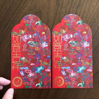2018 Sun Hong Kai Property (HK) red packets/ angpao/ Angpow