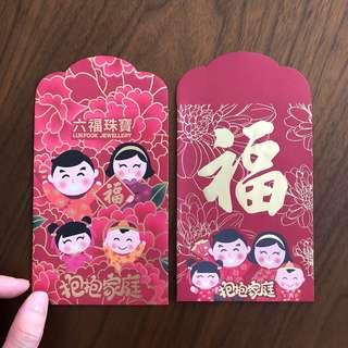 2018 & 2017 LukFook Jewellery (HK) red packets/ Angpao/ Angpow