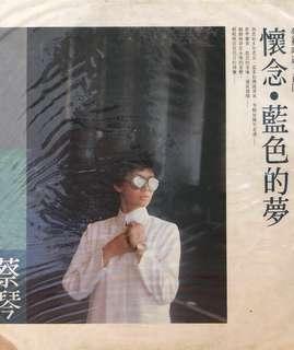 For Sharing 蔡琴-藍色的夢