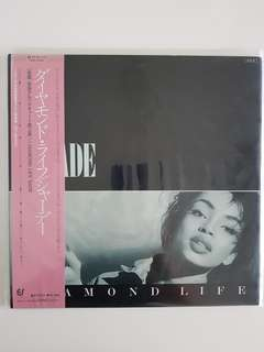 Vinyl record Sade - Diamond life. Smooth operator.