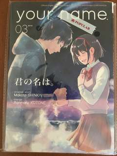 Your Name Manga/Comic Book #3