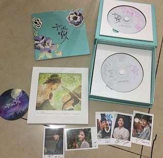 朴寶劍 金裕貞 雲畫的月光 全新 OST