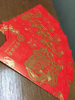 (6pcs)Ang Pow Packets-bank of China 🇨🇳