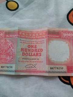 vintage one hundred dolar 1st January 1991