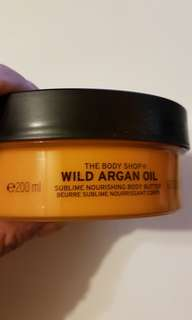 new never used! The Body Shop Wild Argan Oil Body Butter
