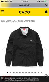 🚚 CACO 教練外套