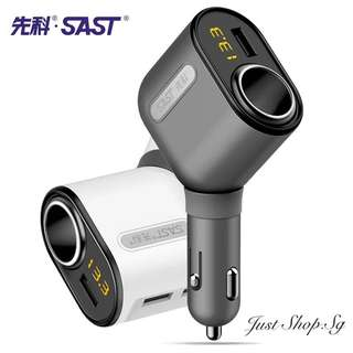3 In 1 Car Digital USB Charger