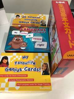 Shicida flash cards bundle set (new & almost new) hardly use them. Price dropped to 98 as need to sell due to space constraint.