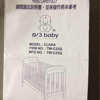 0/3 BABY BB床連床褥 (baby cot with mattress)