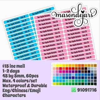 Small Name Stickers Labels for School Preschool Nursery Kindergarten Kindy Primary Stationery