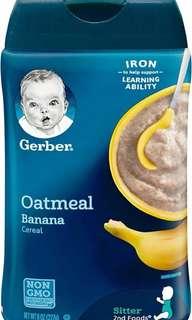 Gerber Oatmeal Banana Cereal