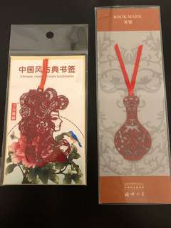 Authentic brand new Chinese Bookmarks - Set of 2