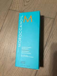 Brand New & Sealed Bottle of Moroccanoil Treatment