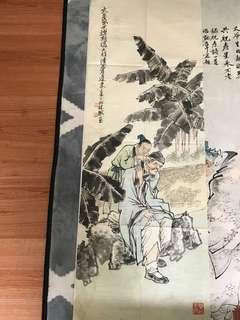 广东画家林楓(已故)