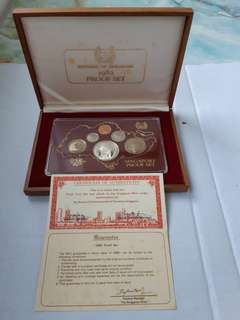 1982, 1983 & 1984 Proof Coin Set
