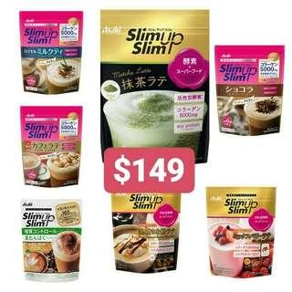 Asahi Slim up Slim 酵素+超級食物奶昔