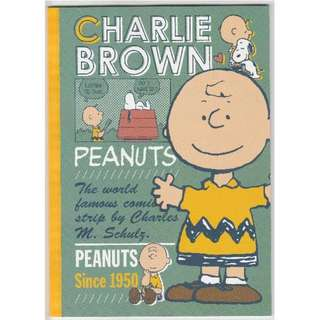 Made in Japan - Snoopy Charlie Brown Peanuts Lined Writing Notebook Notepad