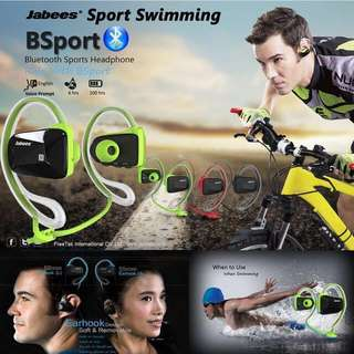 ☀️全天候🌧Jabees BSport專業運動防水藍芽耳機