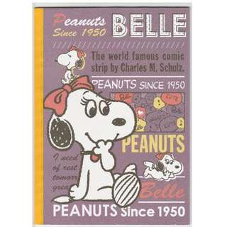 Made in Japan - Snoopy Peanuts Lined Writing Notebook Notepad