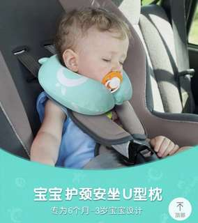 Baby U Shape Neck Support Pillow