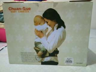 Baby Carrier and bather