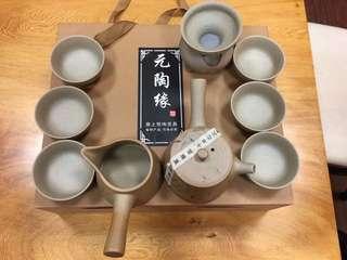 元陶緣茶具組
