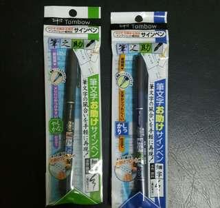 Tombow fudenosuke soft hard tip brush pen