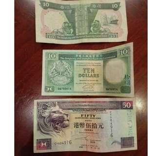 匯豐 舊銀紙 港幣 1990