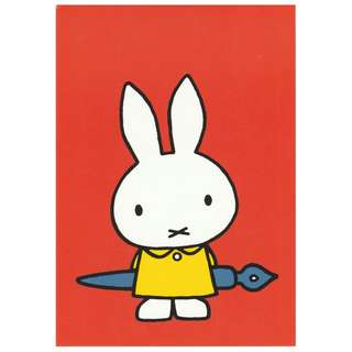Miffy (Nijntje) Postcard - Brand new & original from Holland (Pen)