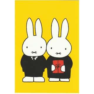 Miffy (Nijntje) Postcard - Brand new & original from Holland (Wedding Couple)