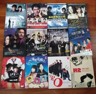 Assorted DVD drama box sets for sale