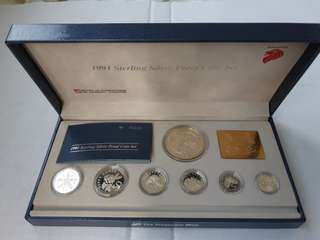 1991 & 1992 Sterling Silver Proof Coin Set