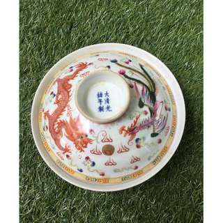 Medium size vintage Guangxu lidded bowl (B)
