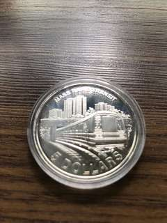S37 - 1989 Singapore MRT Silver Proof Coin