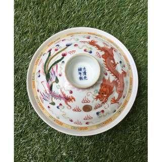Vintage Guangxu lidded bowl (C)