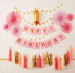 Happy Birthday Banner cheap sell, Delivery Free