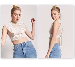 Looking for this top from forever 21!