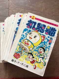 Vintage Doraemon Comic Books