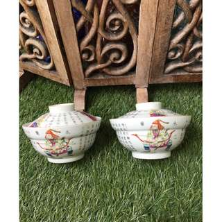 A pair of Daoguang vintage lidded bowls (B)