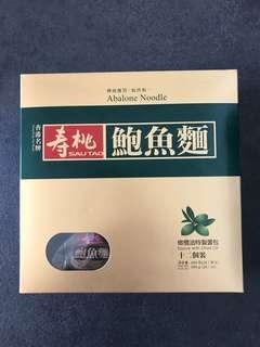 壽桃鮑魚麵(十二個裝) - 馬鐵烏溪沙站取