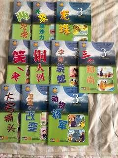 10 Chinese supplementary readers p3/4 小学华文补充读物