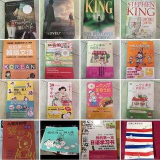 買四送一 二手書 中英文小說 字典 books novels