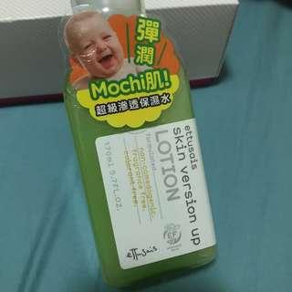 ettudais skin version up lotion 超級浸透保濕水 170ml