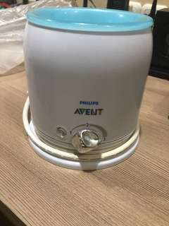 Avent Bottle warmer Made in England